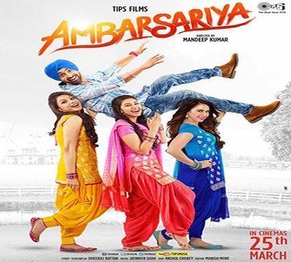 Telugu Movie Ooops A Desi Video Songs Download