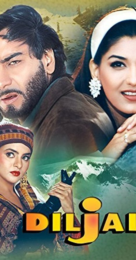 Insan 2 Dual Audio Hindi 720p