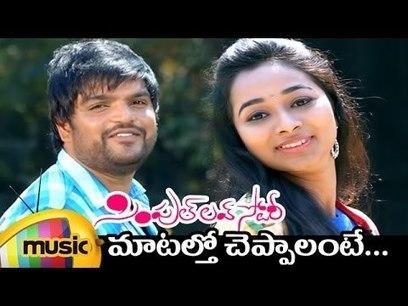 Jaadu Sa Chal Gayaa Movie Download Kickass 1080p