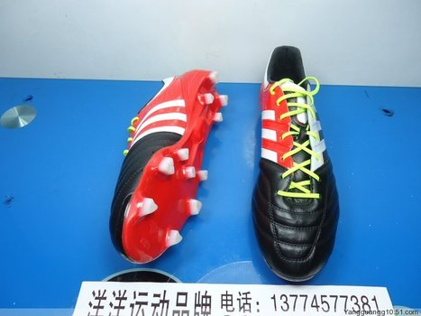 Soccer Boots | Scoop.it