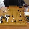 Go, Baduk, Weiqi ~ Board Game