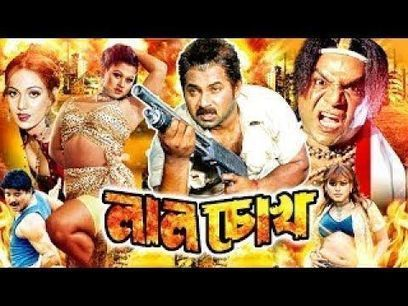 Thank You 3 Full Movie Free Download In Hindi 3gpgolkes