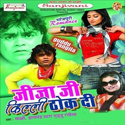 😍 Jai maa durga bengali movie songs download | GANER VELA