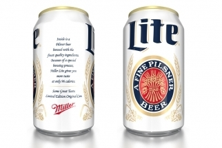 Can Joe Public Create a Better Miller Lite Ad?   International Beer Market Insights   Scoop.it