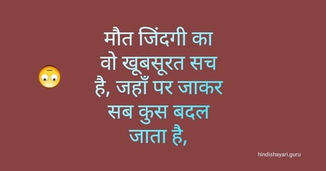 Life Quotes Images Hindi Top