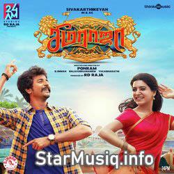 Seema Raja 2018 Tamil Mp3 Song Free Download St