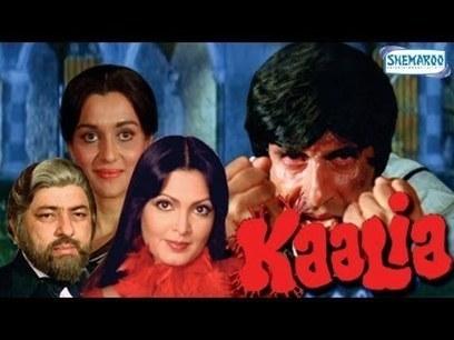 Chal Guru Ho Ja Shuru dubbed in hindi movie free download