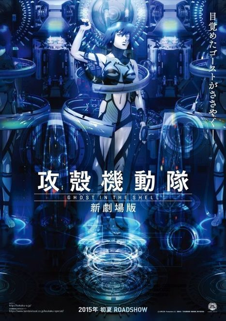 2015 Ghost In The Shell Movie First Trailer Released | about :) | Scoop.it