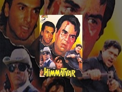 hindi movie aag hi aag 1987