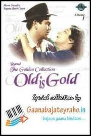 old video songs download mp3 hindi free