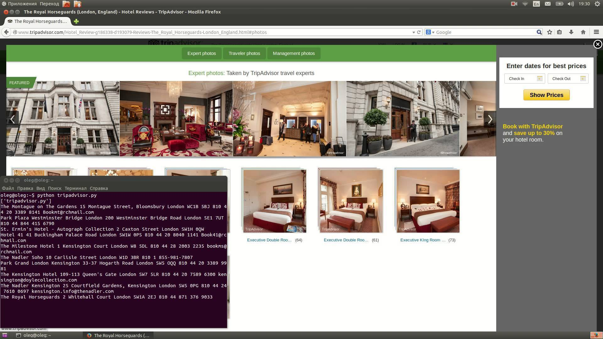 Cheap Motels In London Ky