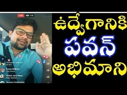 Bhadaas hindi movie hd free download