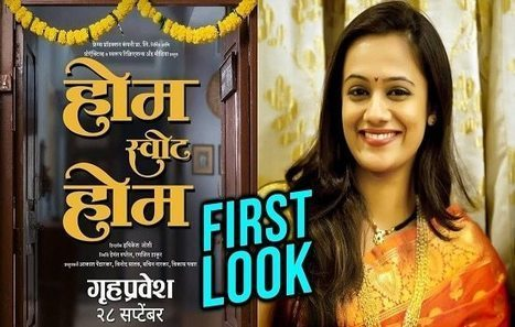 Latest marathi movies download august 2018,100% working,chumbak.