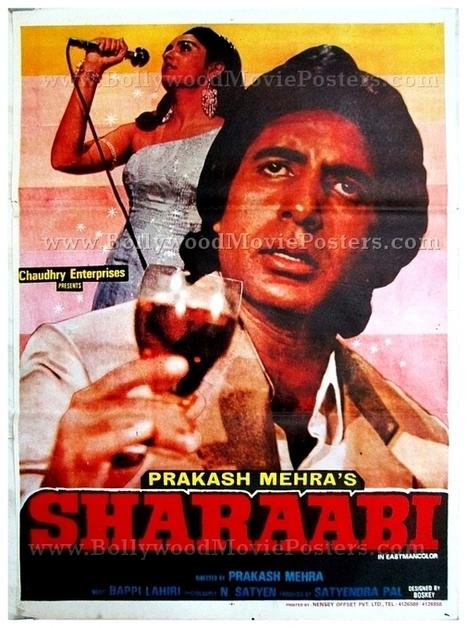 Reshma Aur Shera Hindi Movie Mp3 Songs Free Download