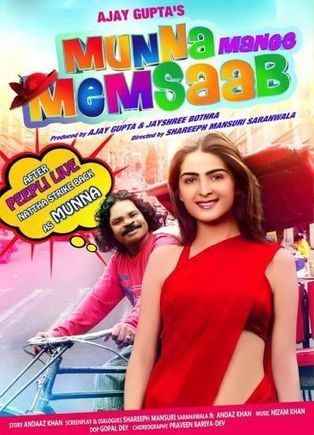 Kis Kisko Pyaar Karoon 4 full movie for download
