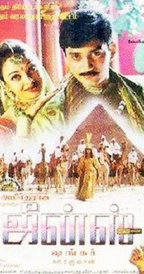Where S The Party Yaar Hindi Dubbed Movies Download