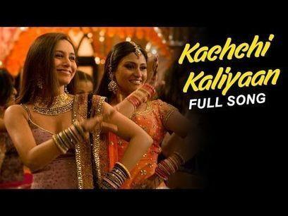 Maamu Tension Nai Leneka movie song mp3 downloadgolkes