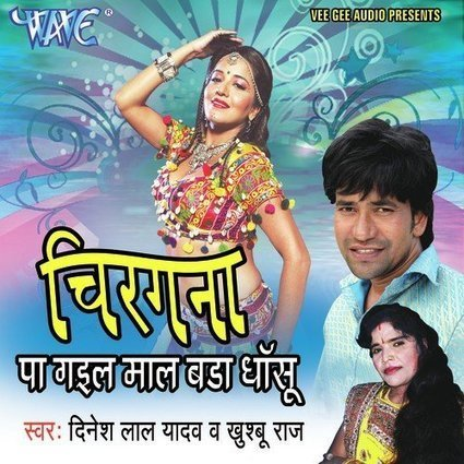 Ulfat Ki Nayee Manzilen 1 full movie download 720p movie