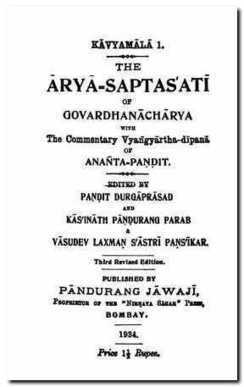 Catalogue of sanskrit manuscripts in mysore and coorg: rice, b.