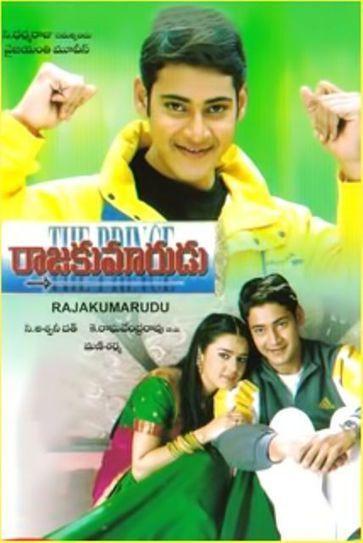 Rajakumarudu songs free download naa songs.
