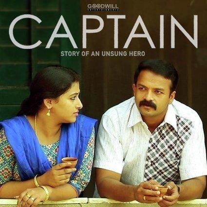Malayalam movie siddhartha mp3 songs free downl malayalam movie siddhartha mp3 songs free download fandeluxe Gallery