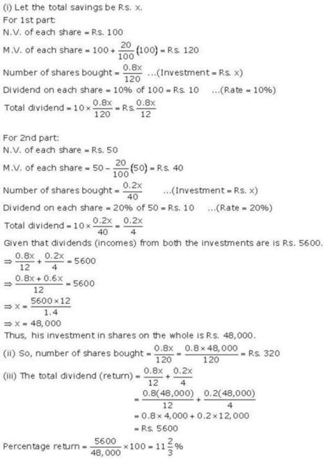 a plus topper class 10 icse maths