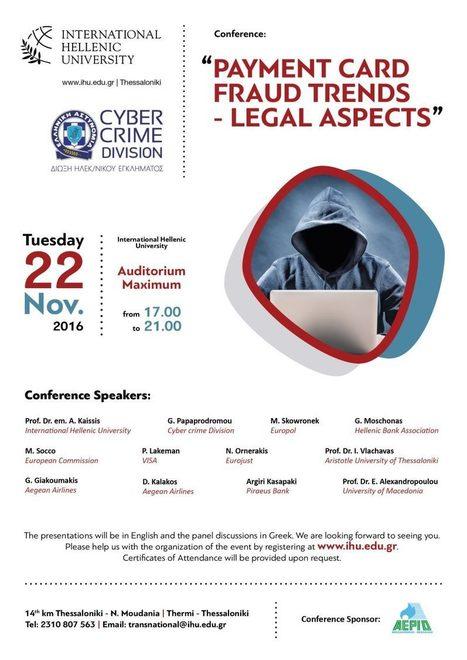 CYBERALERT – από τη Διεύθυνση Δίωξης Ηλεκτρονικού Εγκλήματος | Informatics Technology in Education | Scoop.it