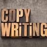 Copywriter's Den