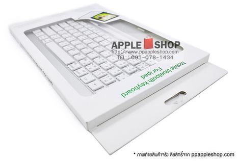 ขาย Bluetoooth Keyboard สำหรับ iPad 1 - 4 แป้นไทย-อังกฤษ | PPAPPLESHOP | iTAllNews | Scoop.it