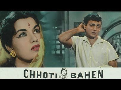 Rajneeti Full Movie Download Dvdrip