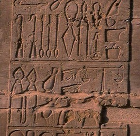 The Practice of Medicine and Dentistry in Ancient Egypt | Ancient Health & Medicine | Scoop.it