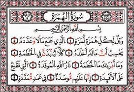Teks Bacaan Surat Al Falaq Arab Latin Dan Terje