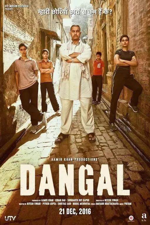 Humsey Hai Jahaan version full movie free