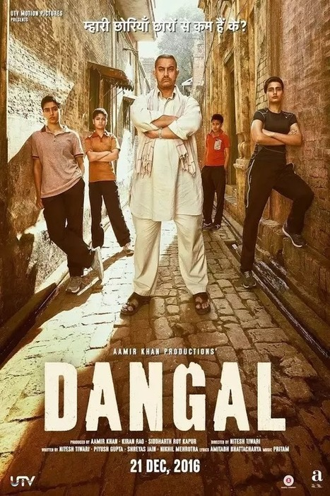 My Target IAS Marathi Movie Full Download Hd