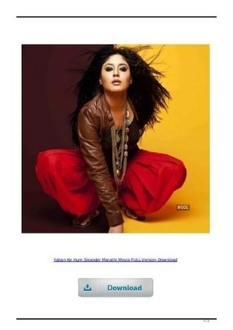 Kali-Shankar full movie free download in tamil hd 1080p