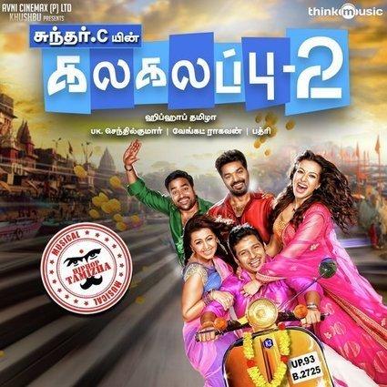 Govindudu Andarivadele Movie Download 720p Kickass