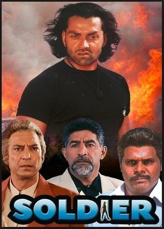 Tamil Blu Paapi Devta Movies