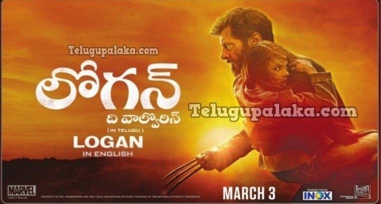 Logan (English) 3 hd movie download