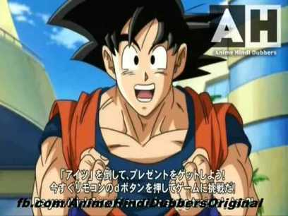 Download Video Dragon Ball Z The Movie Sub Indo 3gp