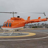 Vaishno Devi Helicopter Tickets Booking Online