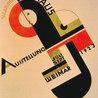 Ecole du Bauhaus