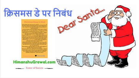 Hindi Nibandh Sangrah Essays in