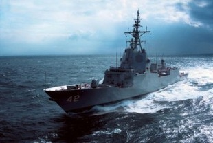 Australian Air Warfare Destroyers Continue to Take Shape | Navy & Maritime Security News at DefenceTalk | Military Tech | Scoop.it