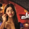 Yevadu Movie Review | Ratings | Live Updates | Story | Premier show