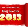 Assam Online Portal