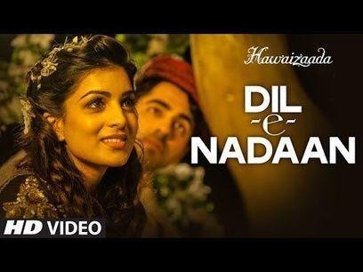 Ek Raat Mere Saath full movie in hindi 720p download