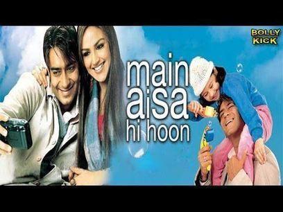 Download full movies free king dil ka raja download full movies free king dil ka raja thecheapjerseys Gallery
