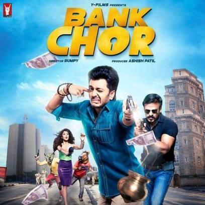 Paisa Ho Paisa tamil movie hd download