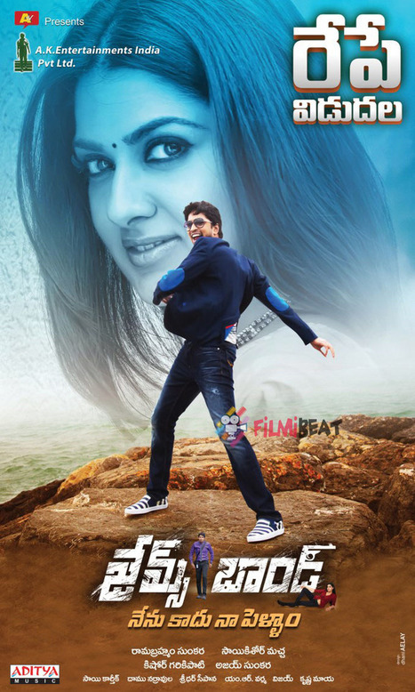 Karkash Full Movie Download Hindi Free