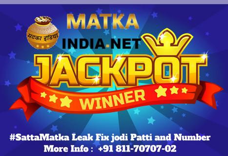 Satta Matka | Kalyan Matka | DP Boss Matka | In